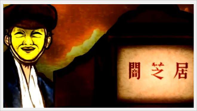 yamishibaidoga_mini.jpg