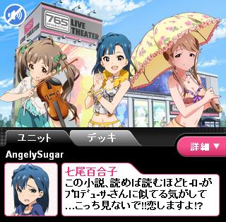 yuriko16.png