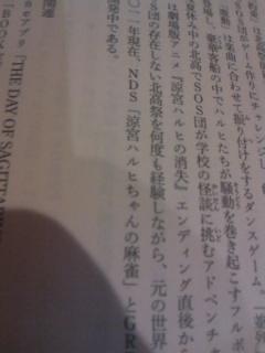 110617_0044_01.jpg